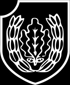 16. SS Panzer-Division Reichsführer SS