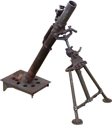 Image : 2-inch Mortar (50,8 mm)