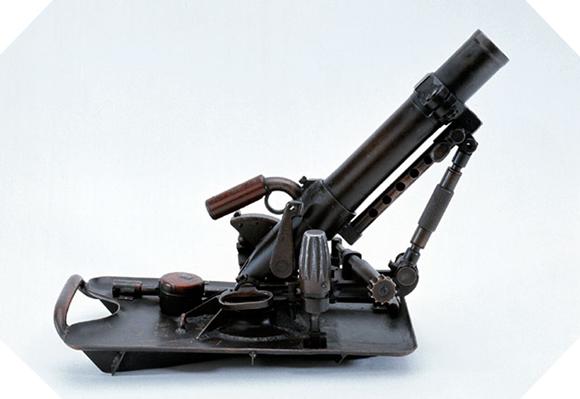 Image : 5 cm leichter Granatwerfer 36