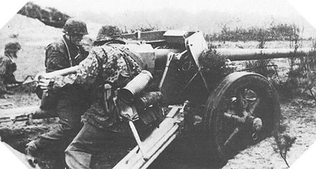 Image : Canon Pak 40 de 75 mm