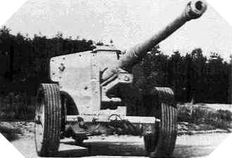 Image : Canon Pak 43 de 88 mm
