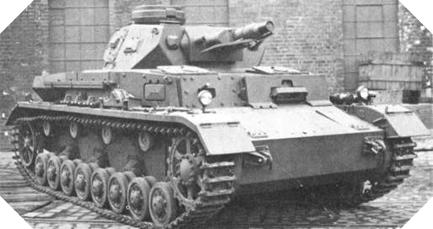 Image : Char <em>Panzer</em> IV E