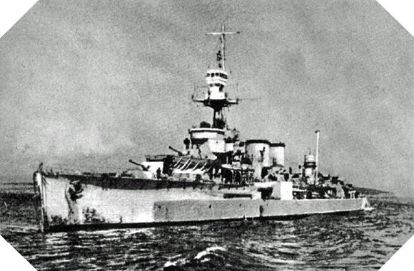 Image : HMS Danae