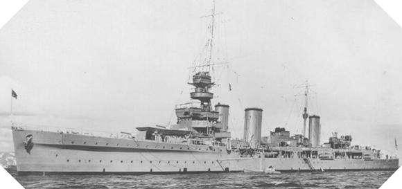 Image : HMS Emerald