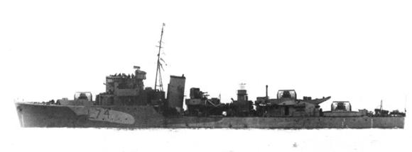 Image : HMS Middleton