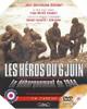 Image : Les héros du 6 juin : Le débarquement de 1944