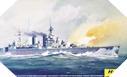 Image : HMS Hood - Heller