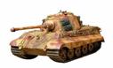 Image : Tigre Royal Henschel - Tamiya