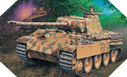 Image : Char Panther Ausf. G - Revell
