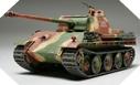 Image : Char Panther Ausf. G - Tamiya