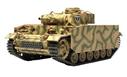 Image : Panzer III Ausf. N - Tamiya