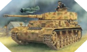Image : Jagdpanther IV L/70 - Revell