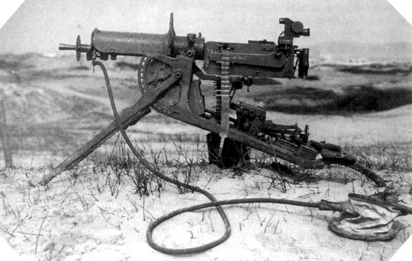 Image : MG (Maschinengewehr) 08