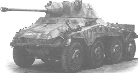 "Image : SdKfz (SonderKraftfahrzeug) 234 ""Puma"""
