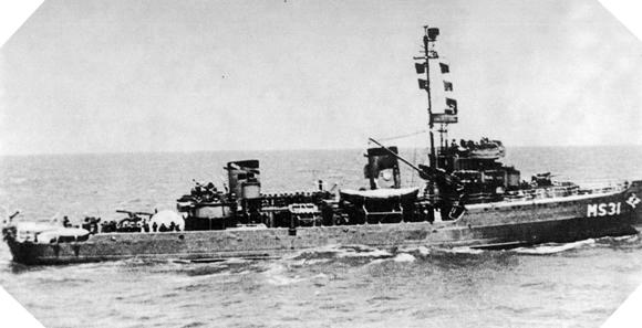 Image : USS Chickadee