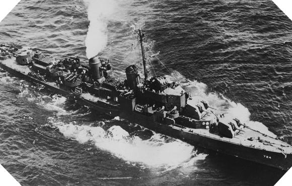 Image : USS Laffey