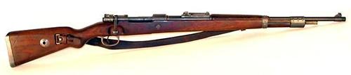 Image : Kar 98k Mauser